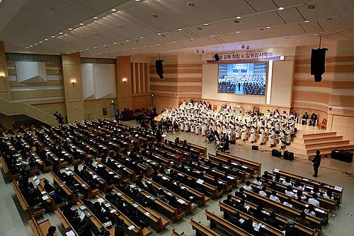 Daejeon Central Church