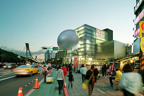Taipei Performing Arts Centre – Taiwan